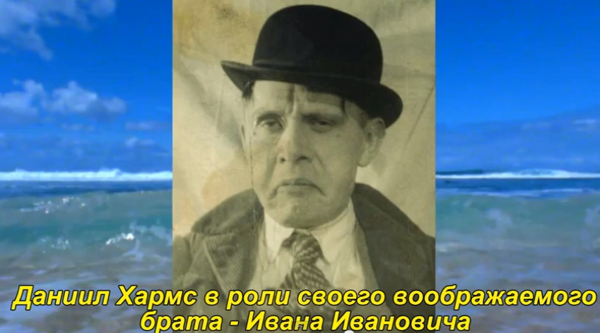 46Цитаты даниил хармса