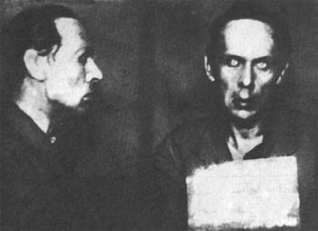 Даниил Хармс. Фотография из следственного дела № 2196. 1941 г.